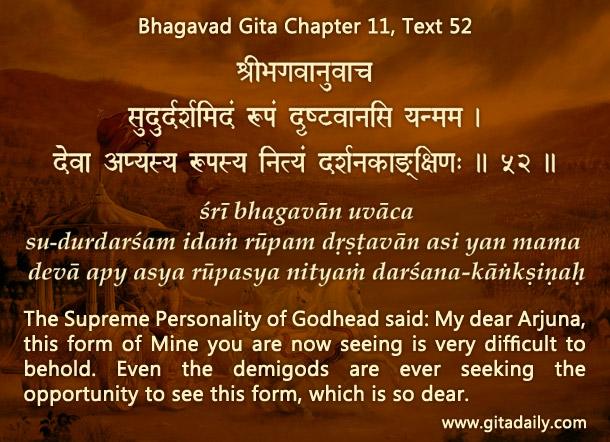 Bhagavad Gita Chapter 11 Text 52