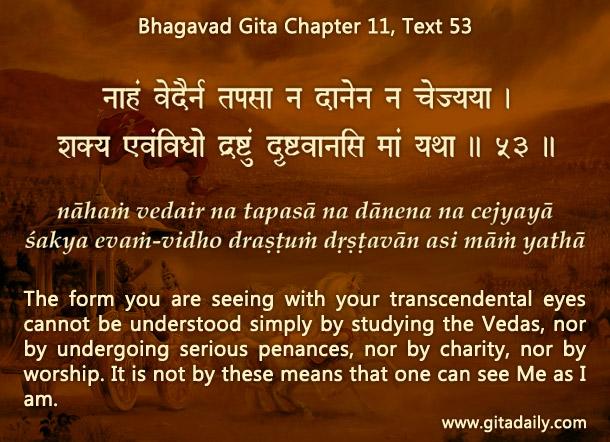 Bhagavad Gita Chapter 11 Text 53