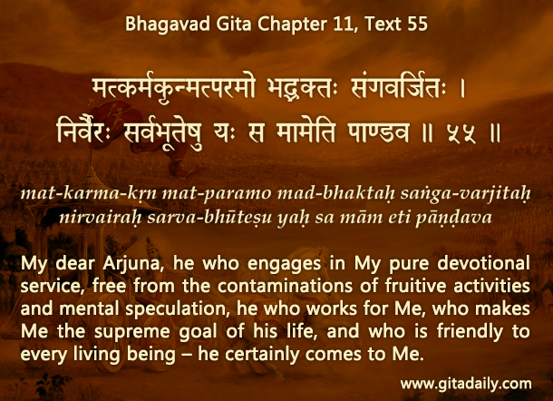 bhagavad gita chapter 11 audio free download