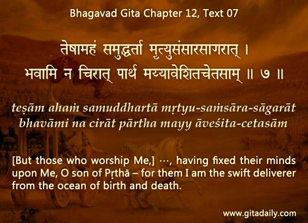 Bhagavad Gita Chapter 12 Text 07