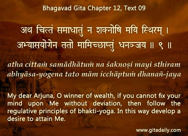 Bhagavad Gita Chapter 12 Text 09