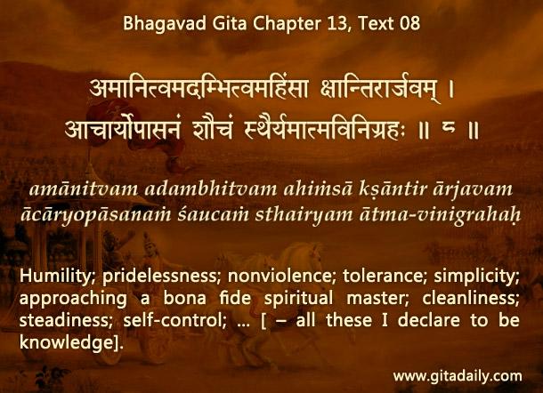 Bhagavad Gita Chapter 13 Text 08
