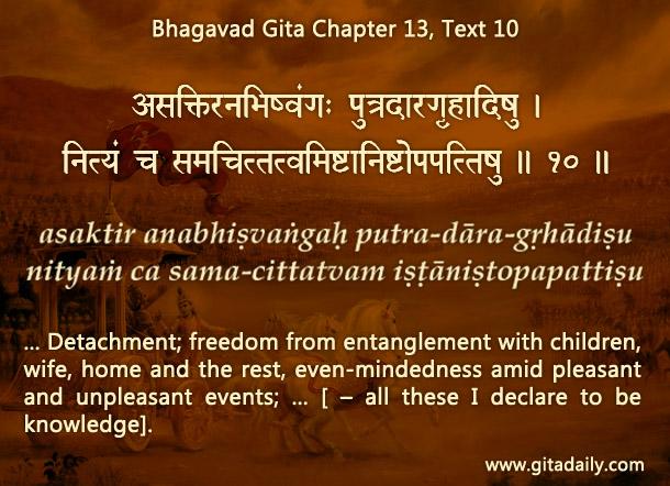 Bhagavad Gita Chapter 13 Text 10