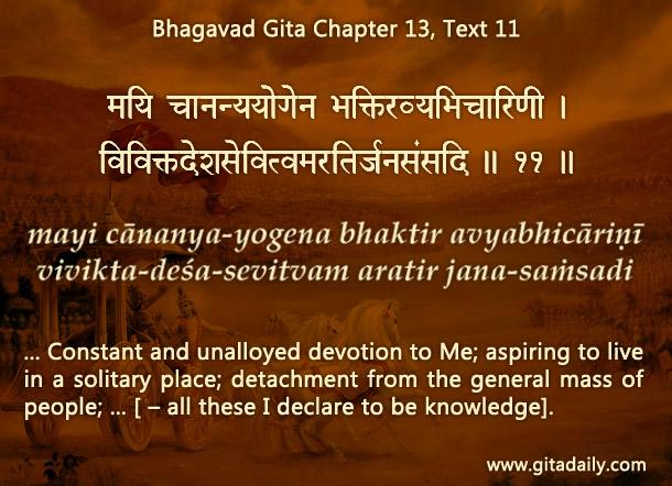 Bhagavad Gita Chapter 13 Text 11