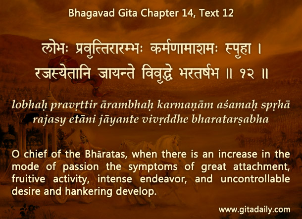 Bhagavad Gita Chapter 14 Text 12