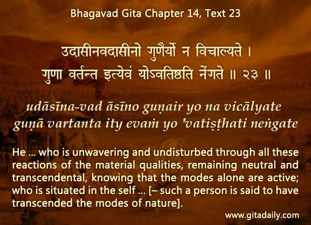Bhagavad Gita Chapter 14 Text 23