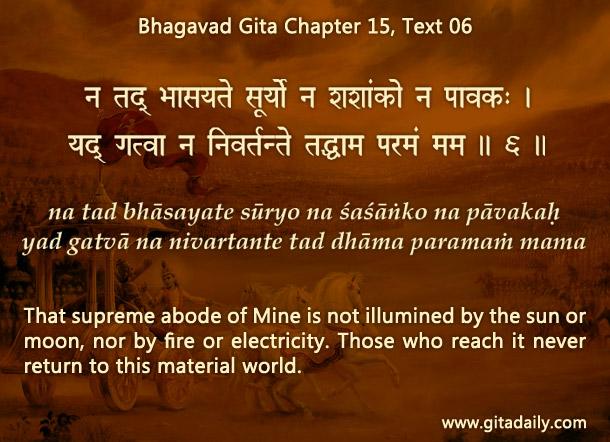 Bhagavad Gita Chapter 15 Text 06