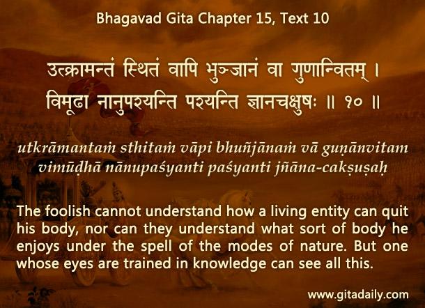 Bhagavad Gita Chapter 15 Text 10