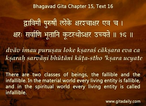 Bhagavad Gita Chapter 15 Text 16
