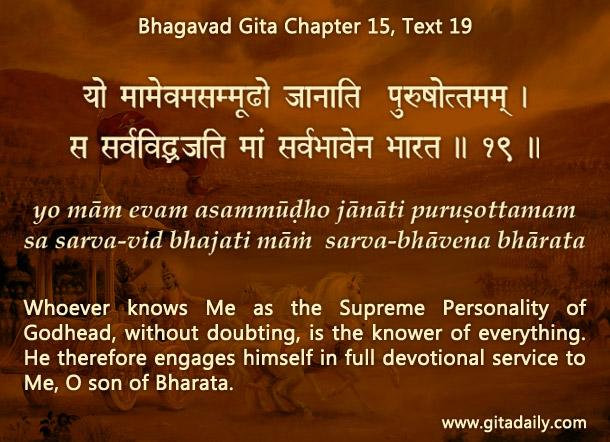 Bhagavad Gita Chapter 15 Text 19