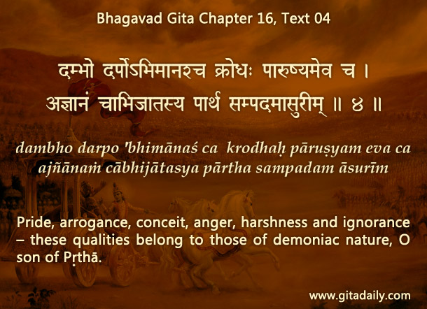 Bhagavad Gita Chapter 16 Text 04