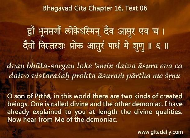 Bhagavad Gita Chapter 16 Text 06