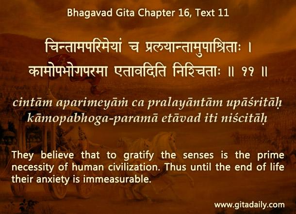 Bhagavad Gita Chapter 16 Text 11