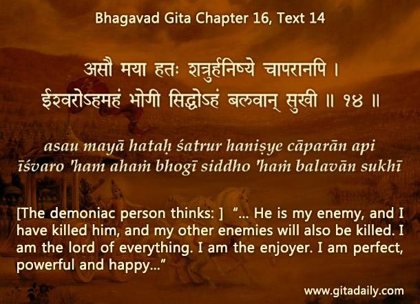 Bhagavad Gita Chapter 16 Text 14