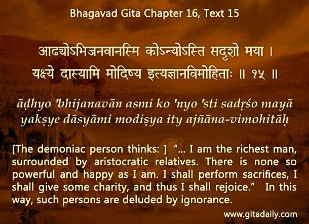 Bhagavad Gita Chapter 16 Text 15