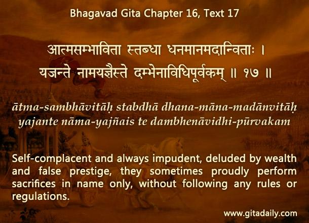 Bhagavad Gita Chapter 16 Text 17