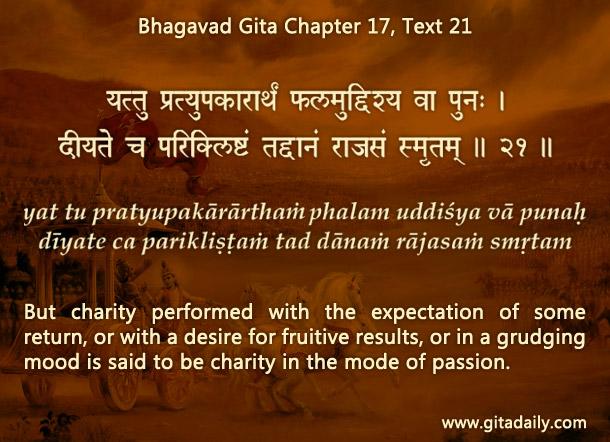 Bhagavad Gita Chapter 17 Text 21