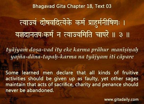 Bhagavad Gita Chapter 18 Text 03