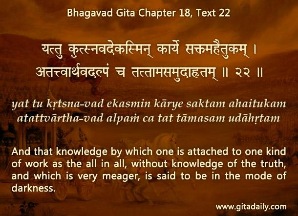 Bhagavad Gita Chapter 18 Text 22