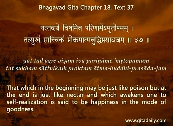 Bhagavad Gita Chapter 18 Text 37
