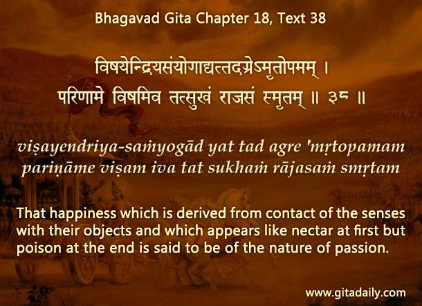 Bhagavad Gita Chapter 18 Text 38