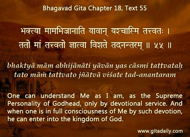 Bhagavad Gita Chapter 18 Text 55