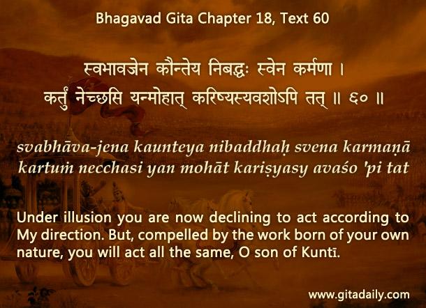 Bhagavad Gita Chapter 18 Text 60