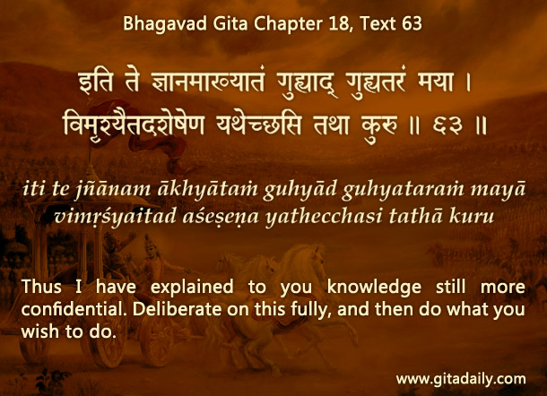 Bhagavad Gita Chapter 18 Text 63