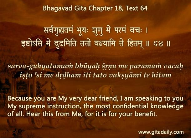 Bhagavad Gita Chapter 18 Text 64
