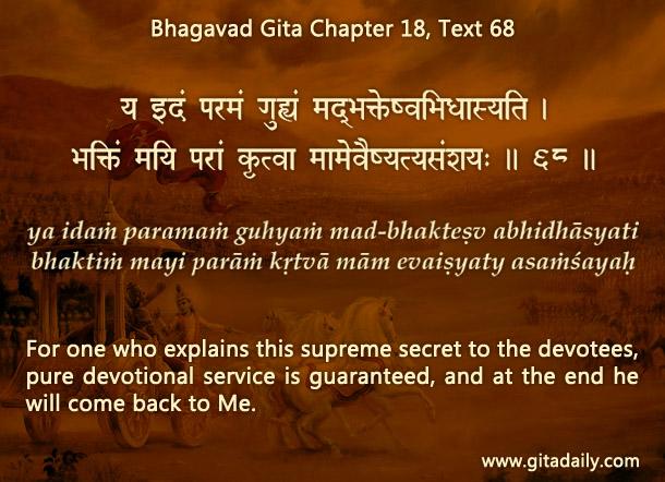 Bhagavad Gita Chapter 18 Text 68