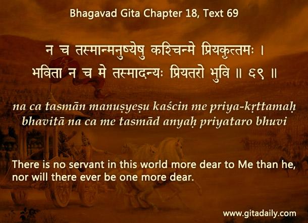 Bhagavad Gita Chapter 18 Text 69