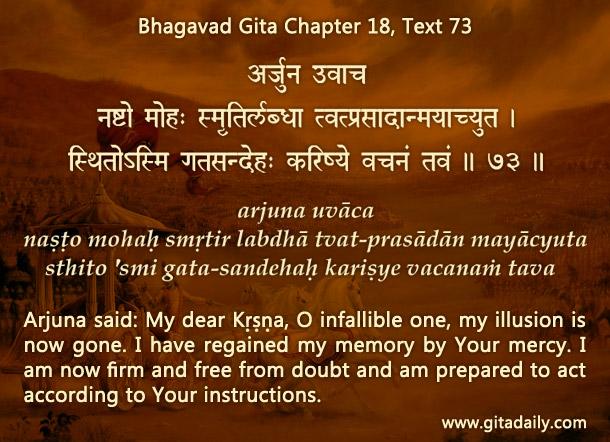 Bhagavad Gita Chapter 18 Text 73