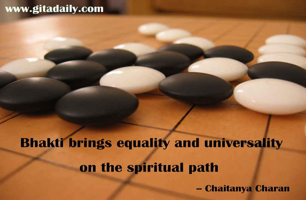 09.32_Bhakti brings equality and universality on the spiritual path